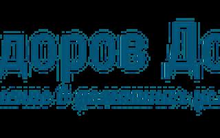 Папайя — польза и вред для организма