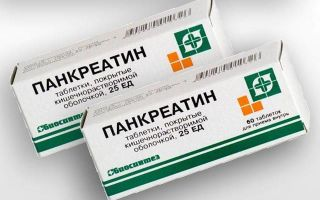 Таблетки от диареи недорогие и эффективные: топ-10 лучших