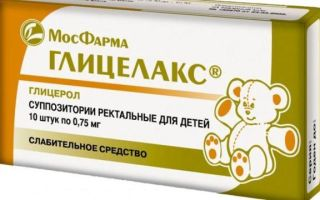 Топ-20 лекарств от запора у взрослых быстрого действия
