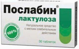 Таблетки от запора: топ-10 эффективных