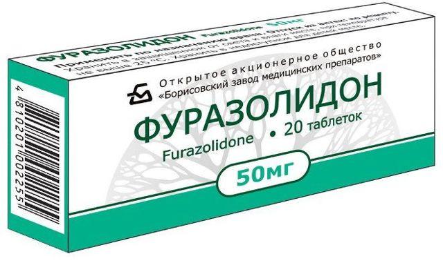 Лекарство от поноса у взрослого мгновенного действия: ТОП-17 лучших