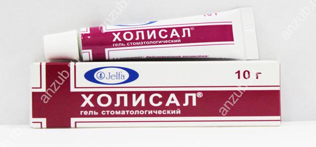 Лекарство от стоматита: ТОП-25 лучших