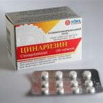 Таблетки от головокружения: ТОП-15 лучших