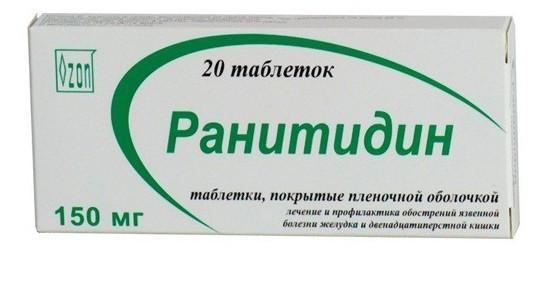 Средство от изжоги лучшее и недорогое: ТОП-13 препаратов