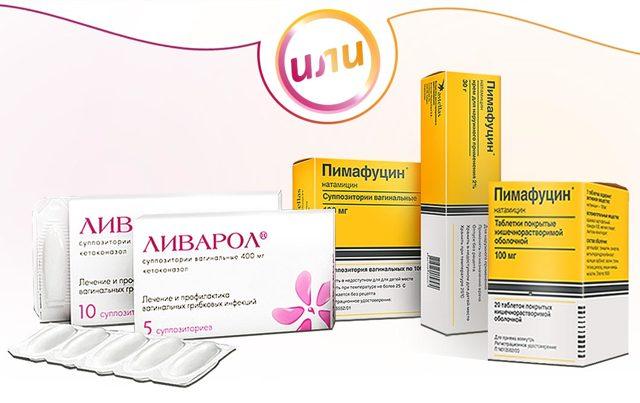 Свечи для восстановления микрофлоры в гинекологии: ТОП-8 лучших