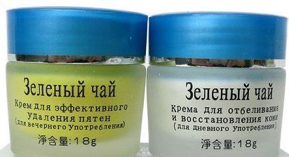 Крем от пигментных пятен на лице в аптеке: ТОП-13 лучших