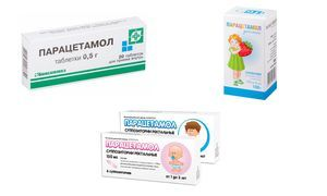 ТОП-12 жаропонижающих таблеток от температуры взрослым – список