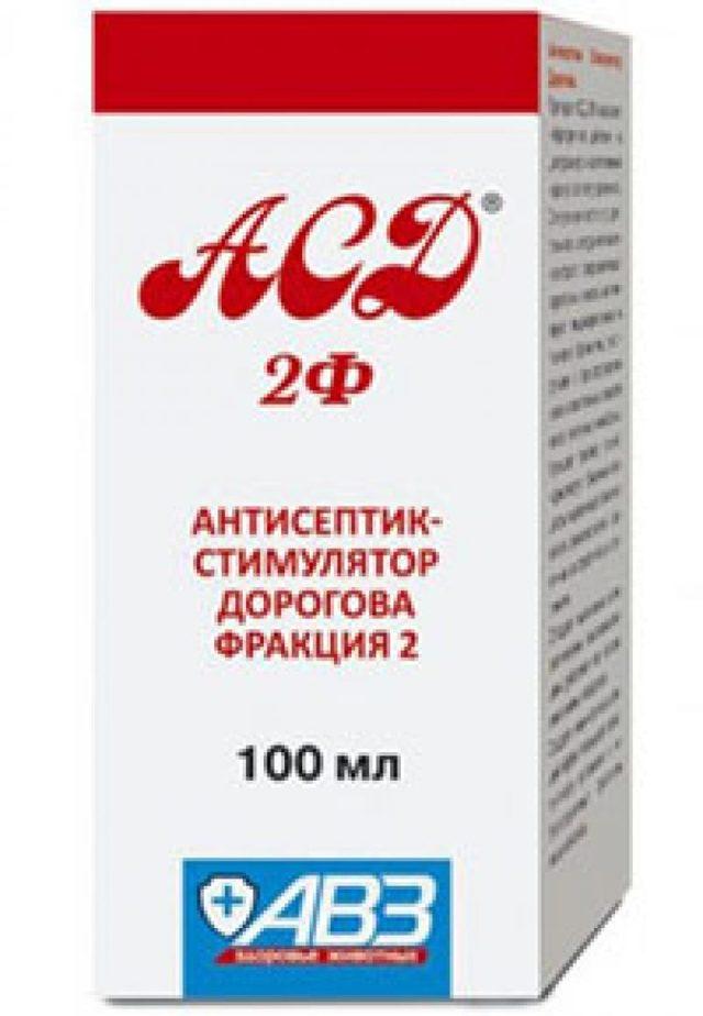АСД фракция 2 – применение для человека, польза и вред
