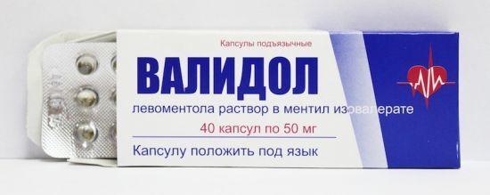 ТОП-10 эффективных средств от тошноты и рвоты