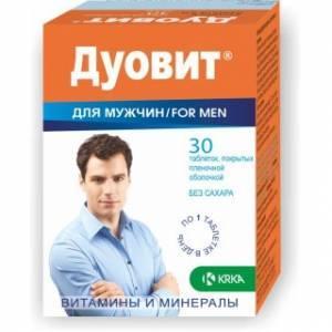 Витамины для мужчин при планировании беременности: ТОП-14 лучших