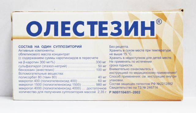 Свечи от геморроя: ТОП-25 недорогих и эффективных