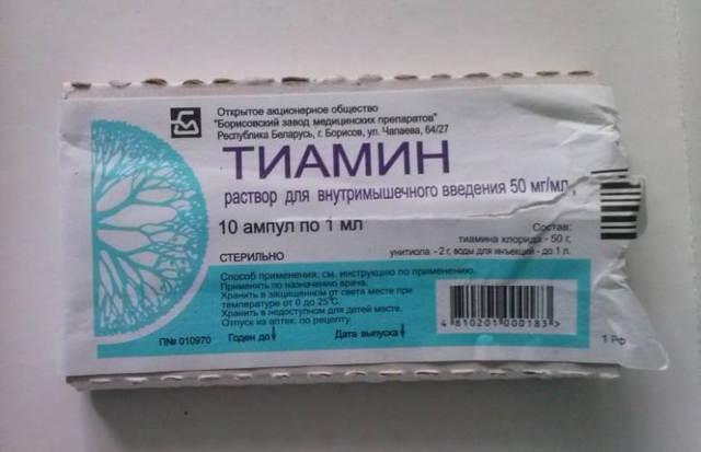 Витамины группы В в ампулах для инъекций: ТОП-10