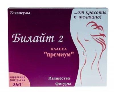 ТОП-15 лучших средств для похудения в аптеках