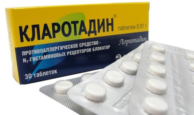 Стоматит – лечение у взрослых, препараты эффективные: ТОП-15