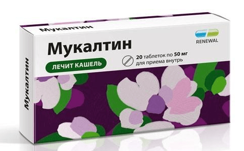 Эффективные средства от кашля взрослым: ТОП-20