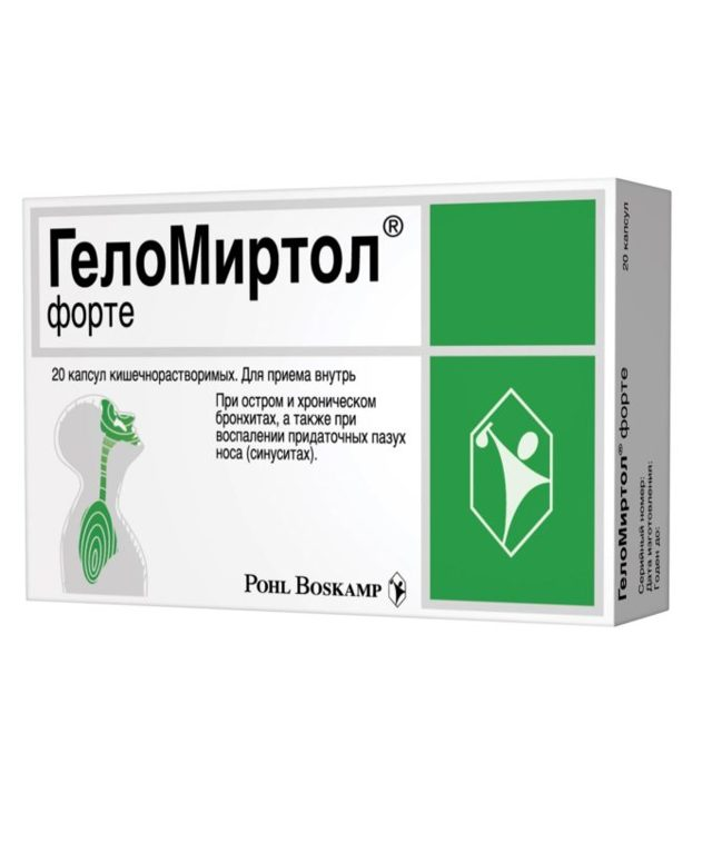 ТОП-12 эффективных отхаркивающих средств от кашля взрослым и детям