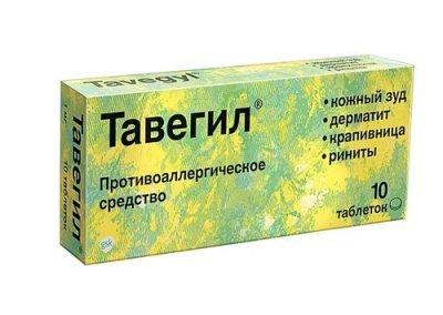 Мазь от аллергии на коже у взрослых: ТОП-15 лучших