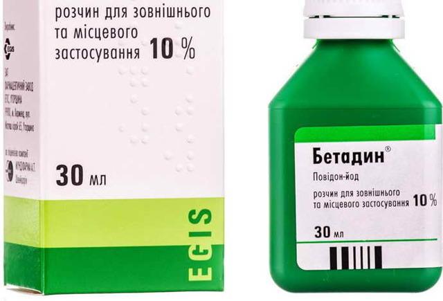 Флюс – как снять опухоль в домашних условиях быстро: ТОП-20 средств