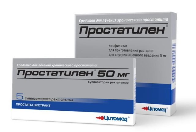 ТОП-20 лекарств от простатита быстродействующих, недорогих и эффективных