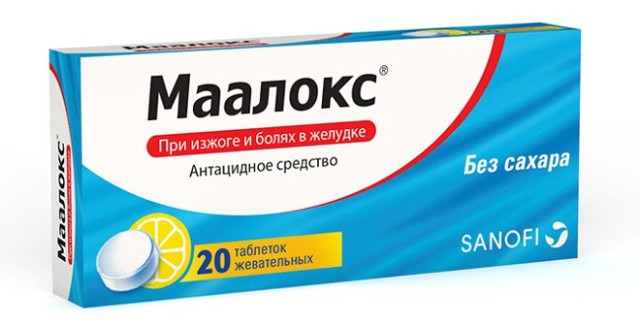 Лечение изжоги: ТОП-15 самых эффективных препаратов