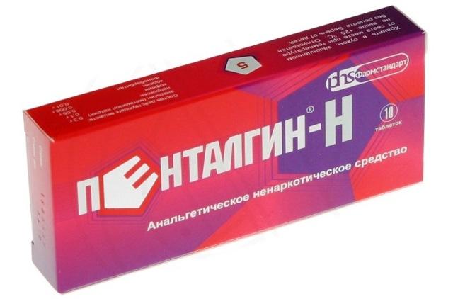 Таблетки от головной боли: ТОП-11 лучших