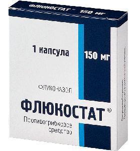 Таблетки от молочницы: ТОП-15 эффективных