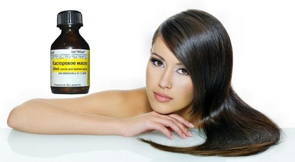 ТОП-13 масок для волос с касторовым маслом в домашних условиях
