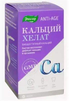 Препараты кальция: ТОП-11 недорогих и эффективных