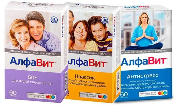 ТОП-17 таблеток для улучшения памяти и работы мозга