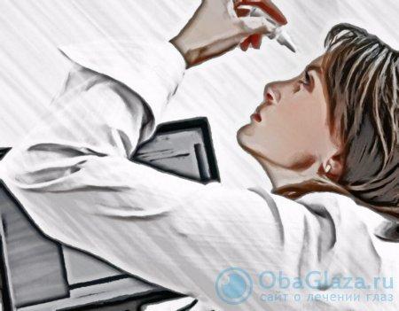 Капли для глаз от усталости и покраснения при работе с компьютером: ТОП-10