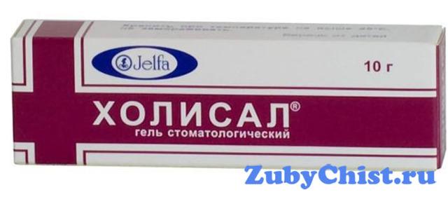 Лечение стоматита у взрослых медикаментозное: ТОП-13 лучших препаратов