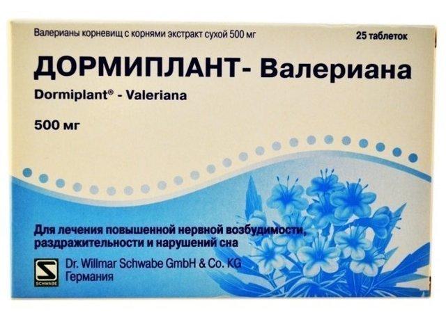 Успокоительное средство от нервов для женщин: ТОП-15 лучших