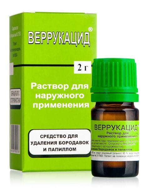 ТОП-20 средств от папиломо-вирусной инфекции и бородавок