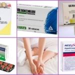 Противосудорожные препараты при судорогах в ногах: ТОП-15 лучших