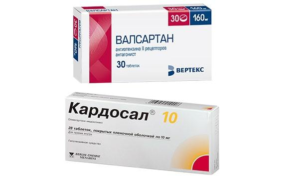 Таблетки от повышенного давления недорогие, но эффективные: ТОП-15 лучших