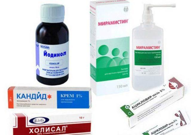 Стоматит у ребенка – лечение: ТОП-18 препаратов