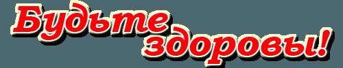 Ягоды годжи – полезные свойства и противопоказания