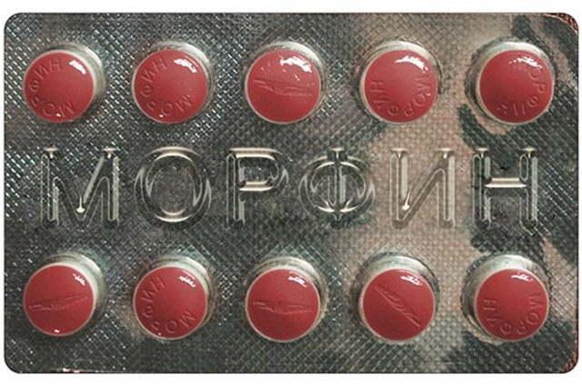 Обезболивающие таблетки при болях в суставах и мышцах: ТОП-16 лучших