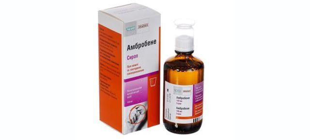 Отхаркивающие средства для выведения мокроты у взрослых: ТОП-15