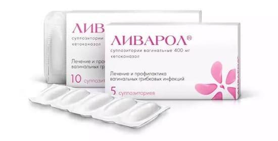 Лечение молочницы у женщин – препараты недорогие, но эффективные