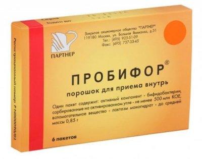 Средство от поноса взрослым: ТОП-20 лучших препаратов