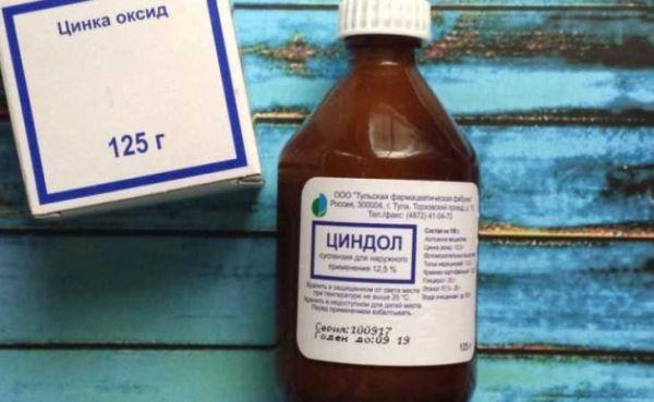 Розовый лишай – лечение таблетками и мазью: ТОП-17 средств