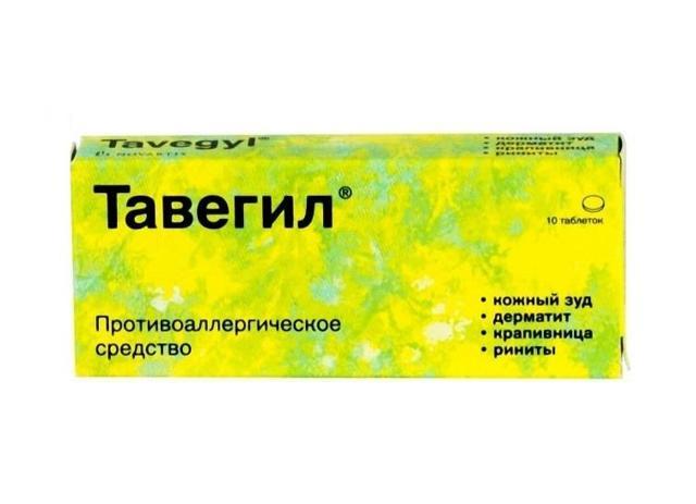 Таблетки от аллергии: ТОП-20 самых эффективных