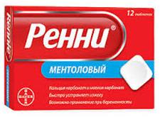 Боль в желудке – что принять в домашних условиях: ТОП-19 лекарств