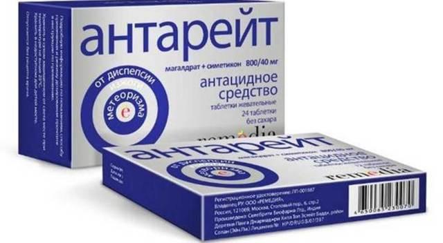 Таблетки от изжоги: ТОП-19 лучших