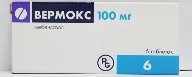 Как избавиться от глистов таблетками: ТОП-19 препаратов