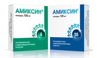 Таблетки от герпеса: ТОП-12 недорогих и эффективных