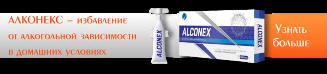 ТОП-15 средств от простуды и гриппа недорогих, эффективных, быстрого действия