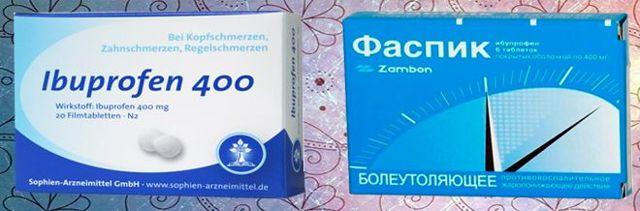 ТОП-16 недорогих и эффективных лекарств от цистита