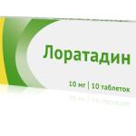 Антигистаминные препараты последнего поколения – названия, список лучших: ТОП-5